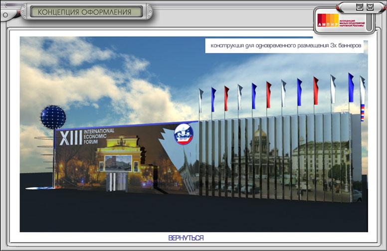 создание интерактивных презентаций 2